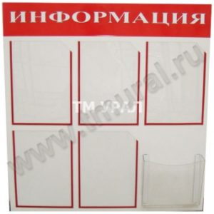 "00004390 300x300 - Табличка ""Запрещен вход с мороженным"""