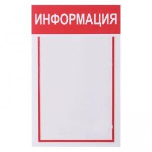 "11ca 300x300 - Табличка ""Технологический перерыв"""