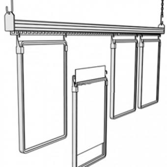 125564 - Подвесная система 2 метра