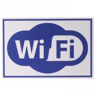 """1ar - Табличка """"Wi Fi"""" 150*100 мм"""