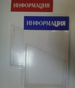 "20131119 151839 255x300 - Табличка ""Распродажа"""