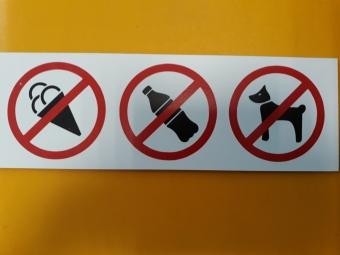 20180402 173348 - Табличка Запреты- мороженое,алкоголь,собаки 300*100мм