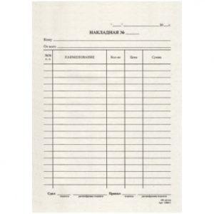 2159931 300x300 - Книга Правила торговли