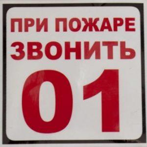 2s4 300x300 - Световая доска ВХОД