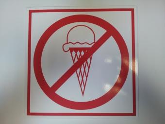 "bez morozh4 - Табличка ""Запрещен вход с мороженным"""