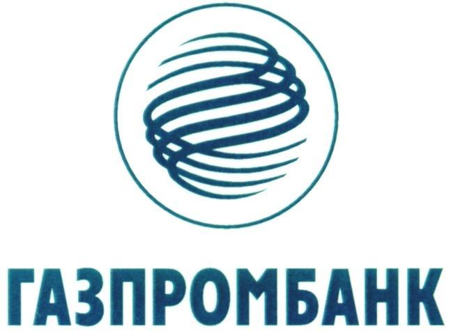 g kopiya - Мебель для магазина Пермь