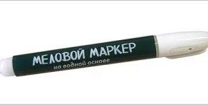 i 11 300x152 - Маркер меловой черный