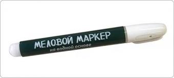 i 11 - Маркер меловой белый