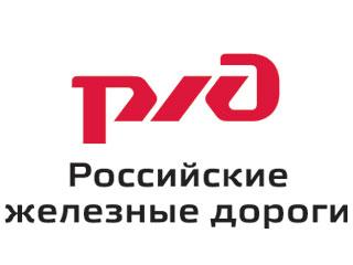 oao rzhd 1  - Мебель для магазина Пермь