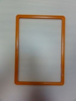 ramka oranzhevaya - Рамка формата А4 оранжевая