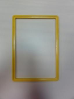ramka zheltaya - Рамка формата А4 желтая