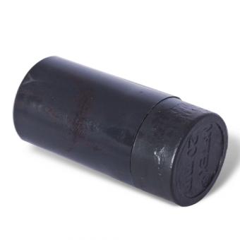 rolik5c - Ролик красящий чернильный для MX-5500, 20 мм